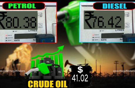 CRUD OIL FINAL 27 KERALA