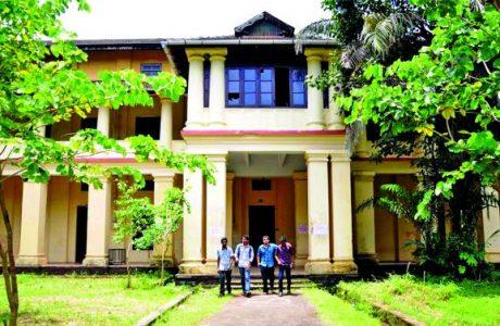 MAHARAJAS_COLLEGE_Kerala
