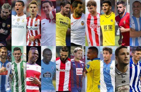 Spanish-Football-League