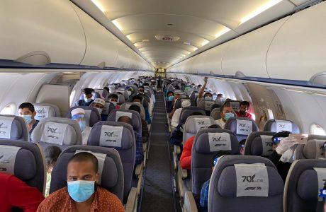 flight1 (1)