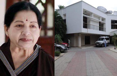 Jayalalitha house veda nilayam