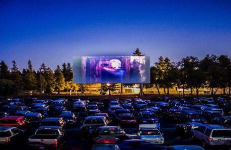 drive in theatre bahrain