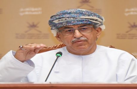 oman health minister