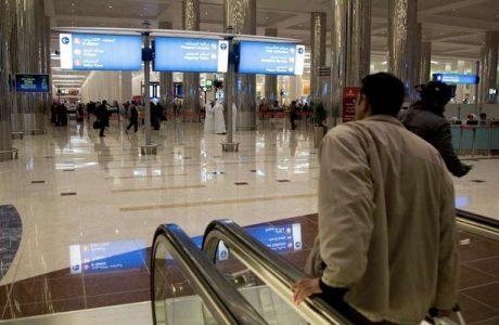 pcr test UAE