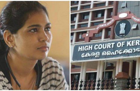 HC On Rahna Fathima