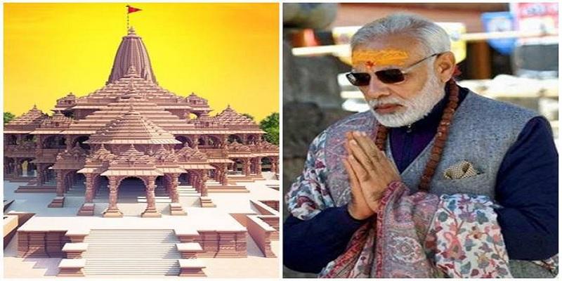 ayodhya PM