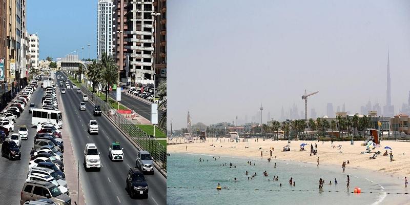AJMAN UAE