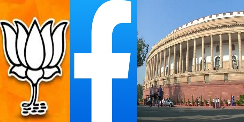FB BJP