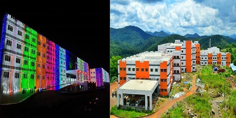 konni medical college