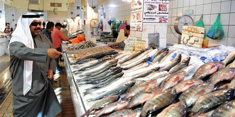 kuwait fish market