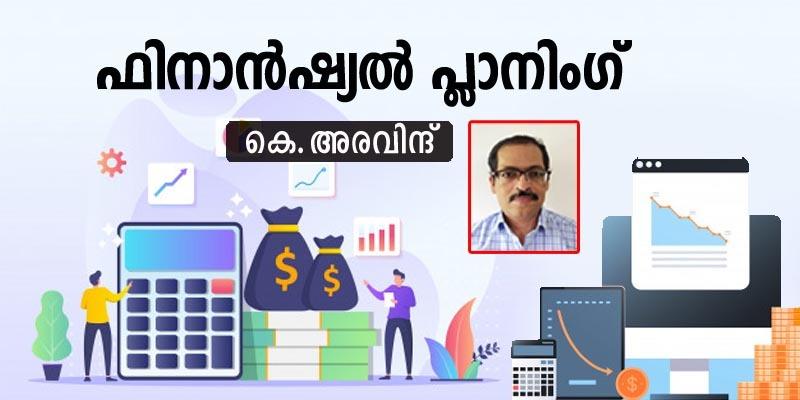 Financial Planing K Aravind