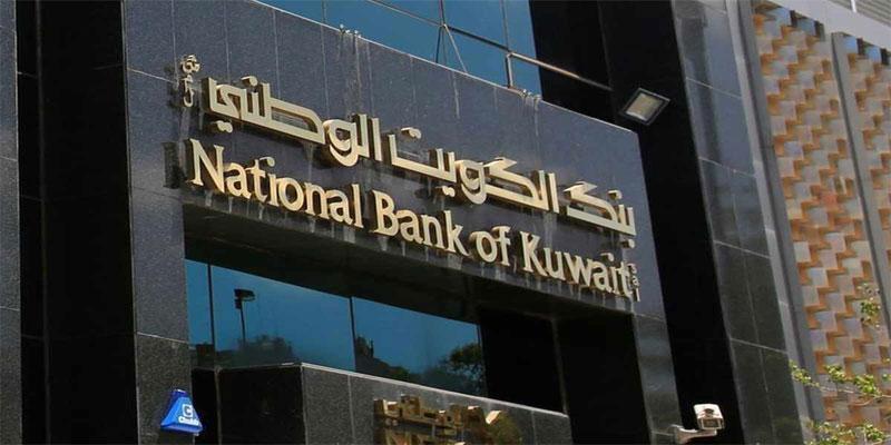 kuwait-bank