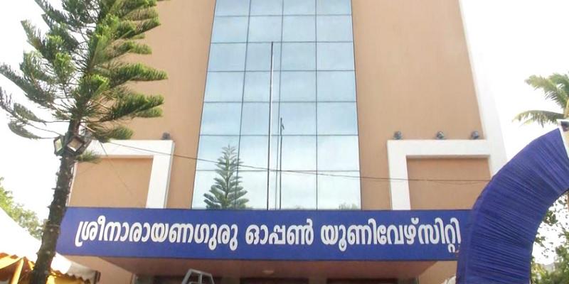 sreenarayana guru open university sn