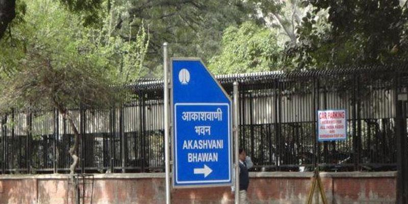 akasvani-bhav
