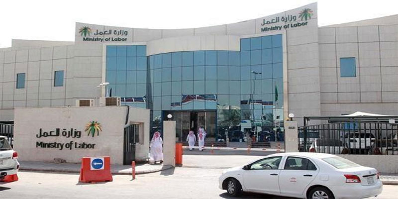 ministry-of-labour-in-oman