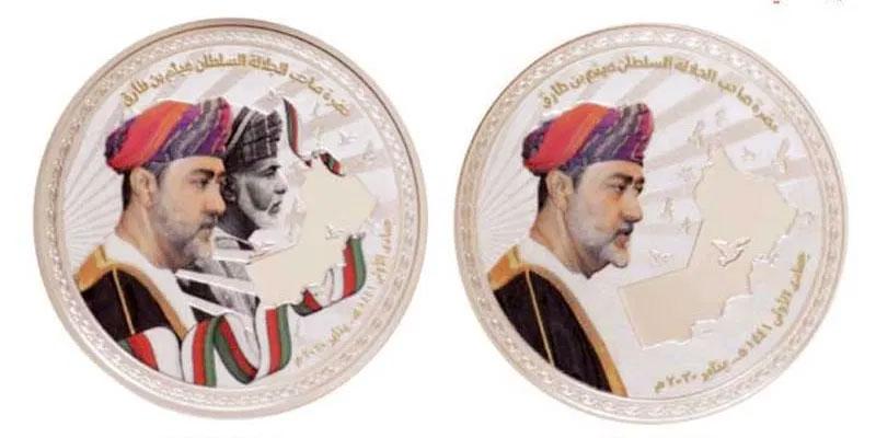 oman-coins