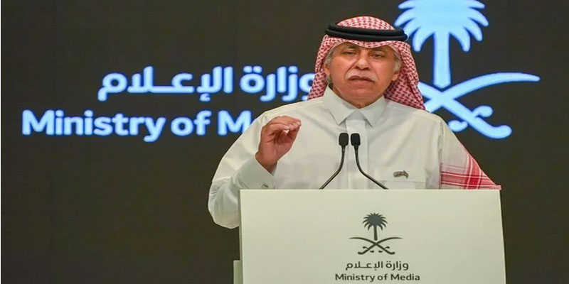 saudi-industrial-minister