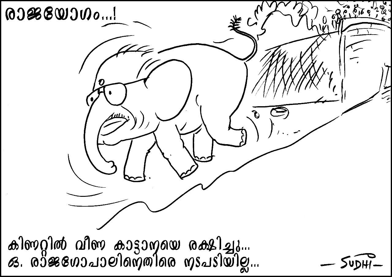 Cartoon 02-01-2021