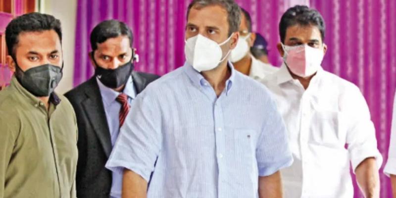 Rahul gandhi kollam