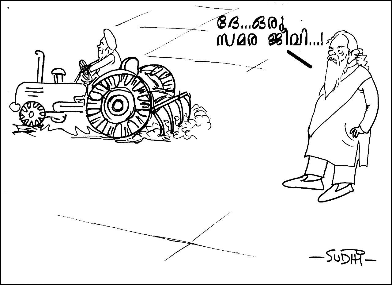 09-02-2021 cartoon
