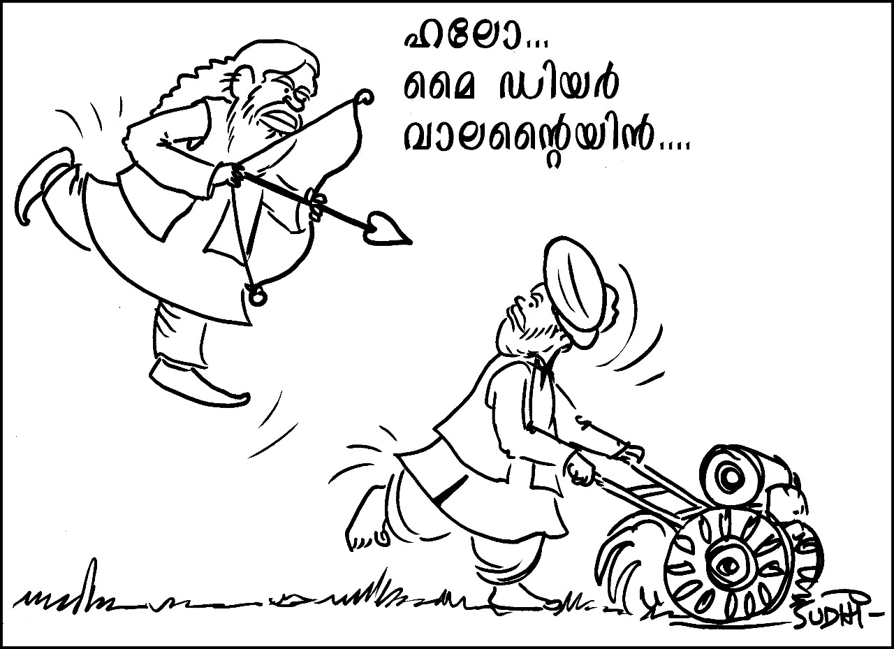 cartoon'