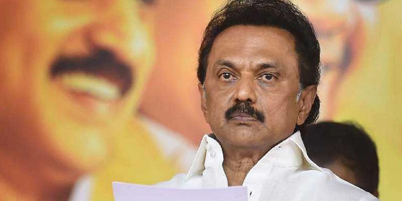 DMK Tamilnadu