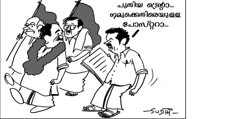 cartoon new