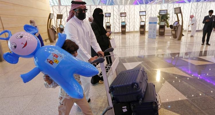 saudi news