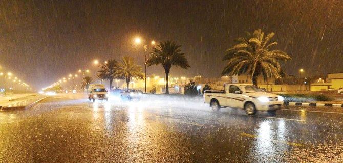 saudi rain